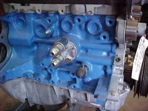 cooler engine